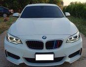 2016 BMW 218i สภาพดี