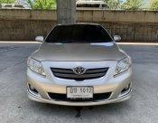 ฟรีดาวน์ Toyota Altis 1.6E ปี 2010 มีเล่มพร้อมโอนทันที