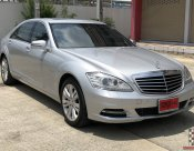 Mercedes-Benz S350 CDI BlueEFFICIENCY 3.0 W221 (ปี 2013 ) Sedan AT