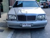 1998 MERCEDES-BENZ S-Class รับประกันใช้ดี
