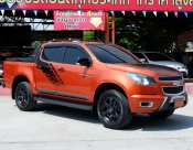 2016 Chevrolet Colorado High Country pickup