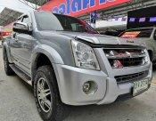 2010 Isuzu HI-LANDER pickup