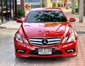 2010 Mercedes-Benz 250CE Classic coupe