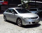ขายรถ สภาพดี 2005 Honda Civic 2.0 FD (ปี 05-12) EL i-VTEC Sedan AT