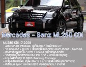 Mercedes-Benz ML280 CDI Sports 2008