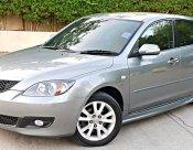 ขาย Mazda 3 1.6V ปี 2010ครับ