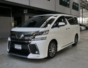 TOYOTA VELLFIRE 2.5 / AT / ปี 2015