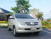 2008 Toyota Innova G Exclusive wagon