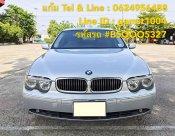 ฟรีดาวน์ BMW 735Li E65 AT ปี 2005 (รหัส #BSOOO5327)