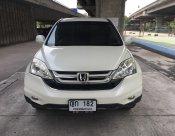 ฟรีดาวน์ Honda CR-V 2.0S ปี 2011
