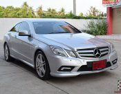 Mercedes-Benz E250 CGI BlueEFFICIENCY AMG 1.8 W207 (ปี 2011) Avantgarde Sports Coupe AT