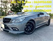 BENZ E250 COUPE CDI W207 AT ปี 2011 (รหัส #BSOOO459)