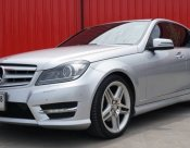 Mercedes-Benz C250 Avantgarde 2013