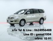 TOYOTA INNOVA 2.0 V AT ปี 2004 (รหัส 1E-91)