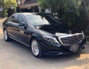 2014 Mercedes-Benz S300 Exclusive sedan ขายถูก!!
