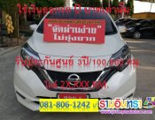 NISSAN  NOTE 1.2V  ปี 2018
