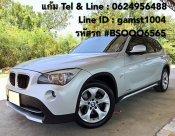 ฟรีดาวน์ BMW X1 SDrive1.8i HIGHLINE E84 AT ปี 2012 (รหัส #BSOOO6565)