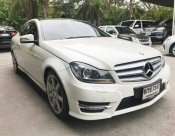 Benz C180 Coupe ปี 2012