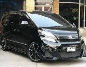 Toyota vellfire 2.4 royal lounge VIP ปี14 ขายถูก!!
