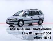 CHEVROLET ZAFIRA 2.2 LPG AT ปี 2001 (รหัส 1E-48)