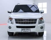 2009 Isuzu Adventure 4x2 suv