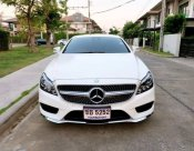 CLS 250 AMG Coupe Facelift ปี 15 จดปี 17