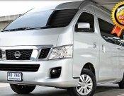 2018 Nissan Urvan NV350 CNG van