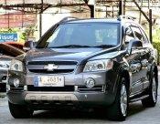 ขายรถใช้งานดีเยี่ยม Chevrolet Captiva 2.0 LS Diesel 2011