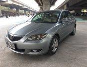 ฟรีดาวน์ Mazda3 1.6 V ปี 2005