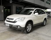 HONDA CRV 2.0W 4WD / AT / ปี 2008