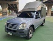 2005 ISUZU D-MAX 2.5 EX หัวเดียว มือเดียว ขายถูกสุดในตลาด พร้อมใช้งาน