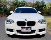 ราคาสุดถูก 89000 บาท กับ BMW 116i hatchback