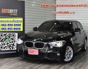 ขายรถสวยราคาโดนใจสุดๆ BMW 116i 1.6 F20 Hatchback AT 2013