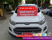 FORD ECOSPORT 1.5 TREND