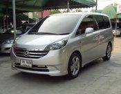 ขายรถ สภาพดี 2009 Honda STEPWGN 2.0 (ปี 05-09) i-VTEC Wagon AT