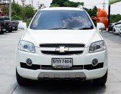 2010 Chevrolet Captiva LTZ suv