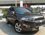2012 Chevrolet Captiva LTZ suv