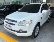 Chevrolet Captiva 2.0 LSX ปี 2011