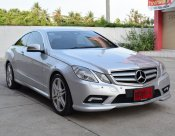 Mercedes-Benz E250 CGI BlueEFFICIENCY AMG 1.8 W207 (ปี 2011) Avantgarde Sports Coupe AT ราคา 1,290,000 บาท