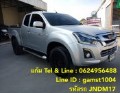 ฟรีดาวน์ ALL NEW ISUZU D-MAX 1.9 Ddi BLUE POWER SPACE CAB MT ปี 2017 (รหัส JNDM17)