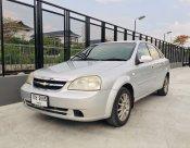 2005 Chevrolet Optra 1.6LT รถพร้อมใช้งาน ไม่แก๊ส ราคาถูกๆ