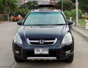 Honda CR-V เกียร์ Auto ปี 2003