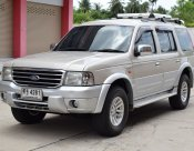 Ford Everest 2.5 (ปี 2005) LTD SUV AT