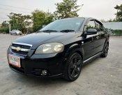 ราคาพิเศษ 129,000 บาท จาก 149,000 บาท Chevrolet  Aveo  SS 1.4 ปี 2008 เกียร์ออโต้ สีเทา