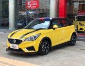 MG3 รุ่น V สีเหลือง ราคา 634,000฿  รับส่วนลดพิเศษ 90,000 บาท 544,000.- บาท