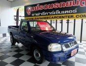 NISSAN FRONTIER [ 2.5 ] SINGLE AE MT ปี 2006