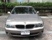 ขายด่วน BMW Series7