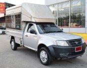 Tata Xenon 2.1 SINGLE Giant Heavy Duty