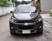 Chevrolet Captiva 2.4 LSX ปี14