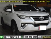 Toyota Fortuner 2.4 V SUV AT 2016 Option - ล้อแม็กซ์ 17""